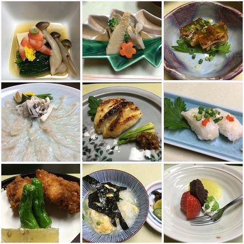 160216 dinner.jpg