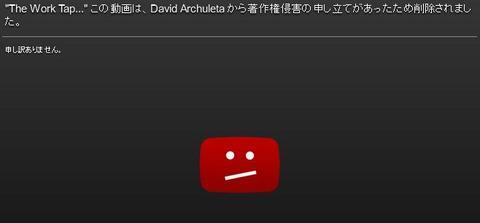 DA audio Spotlightdown&OutThere video.jpg